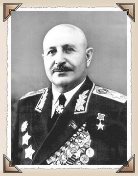 Баграмян И.Х.