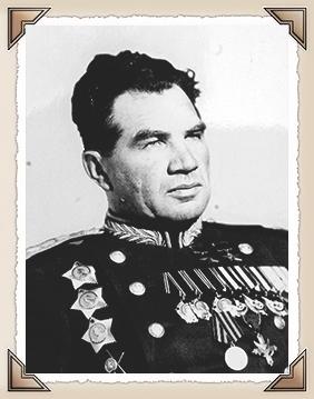 Чуйков Василий Иванович