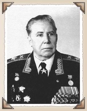 Казаков Константин Петрович
