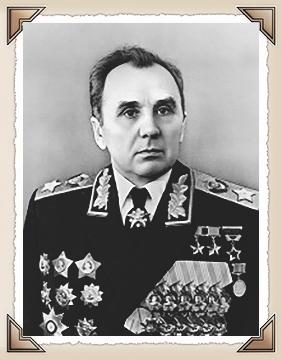 Москаленко Кирилл Семёнович