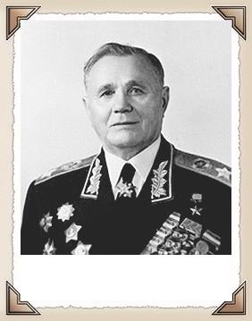 Ерёменко Андрей Иванович