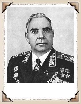 Крылов Николай Иванович