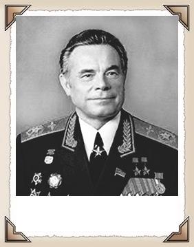 Кутахов Павел Степанович