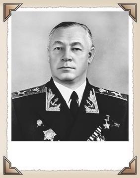 Кузнецов Николай Герасимович