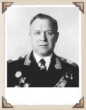 Новиков Александр Александрович