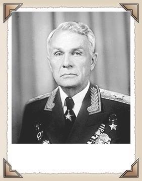 Прошляков Алексей Иванович