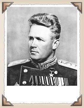 Руденко Сергей Игнатьевич